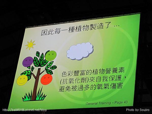 100116.賀寶芙台灣香港風尚之旅 (88).jpg