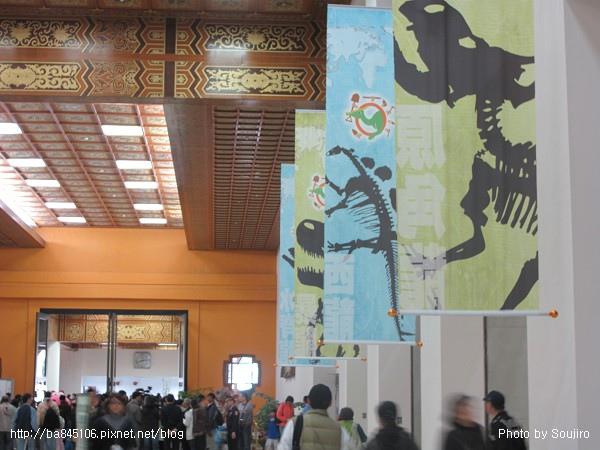 100117-2.中正紀念堂.世界恐龍展 (16).jpg