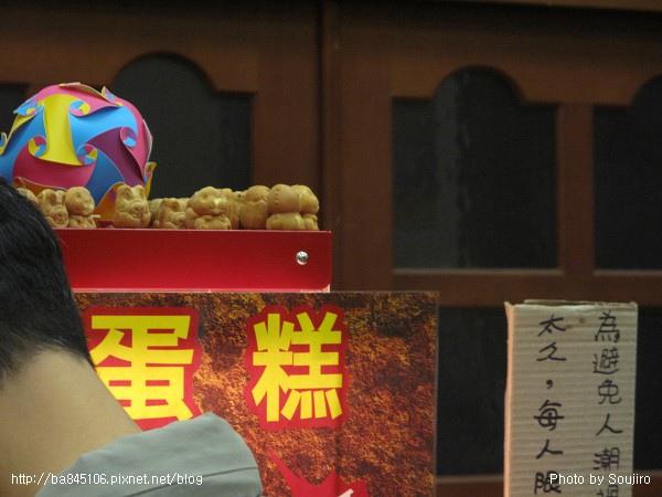 100117-2.中正紀念堂.國際恐龍展 (129).jpg