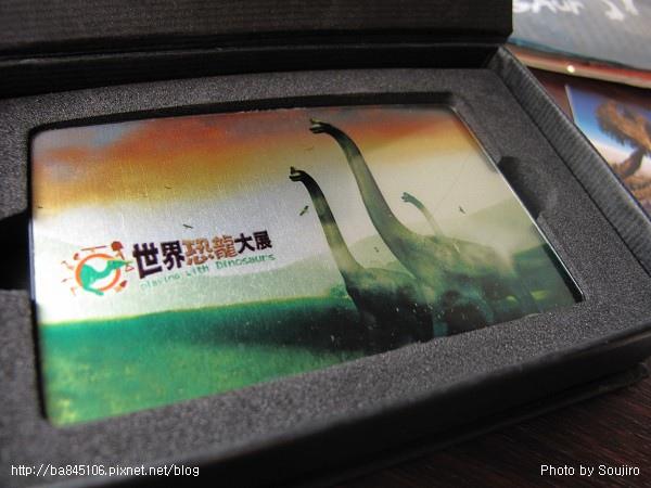 100117-2.中正紀念堂.國際恐龍展 (133).jpg