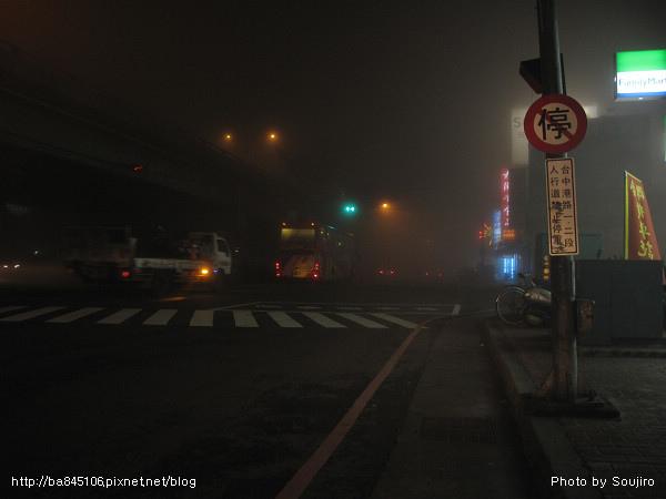 迷霧台中城.jpg