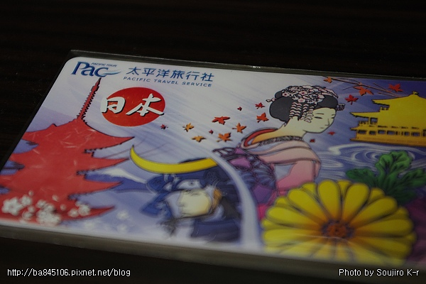 2011.日本風情悠遊卡 (1).jpg