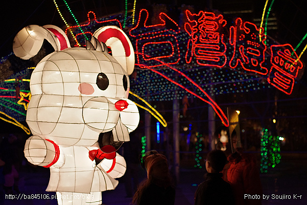 2011台中元宵燈會 (55).jpg
