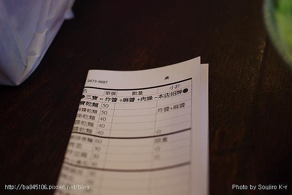 01.三峽老街 (52).jpg