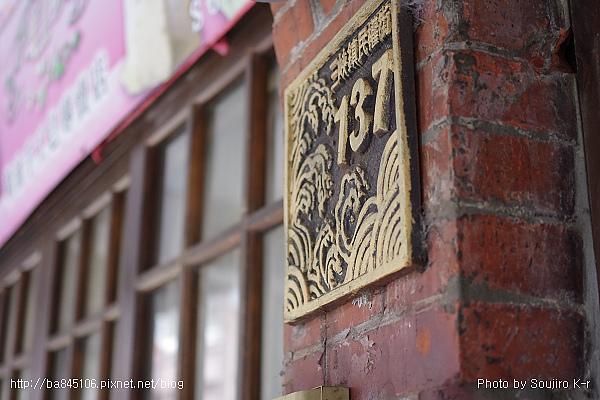 01.三峽老街 (3).jpg