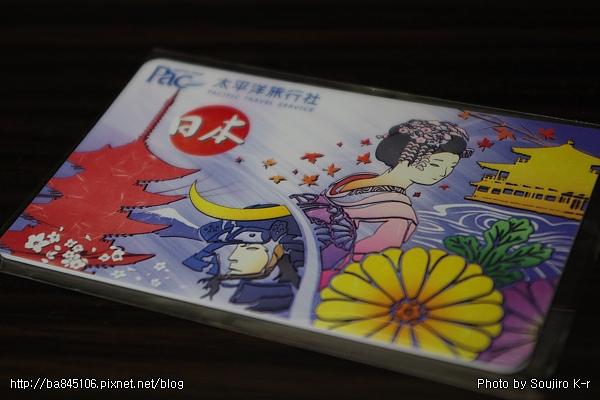 2011.日本風情悠遊卡.jpg