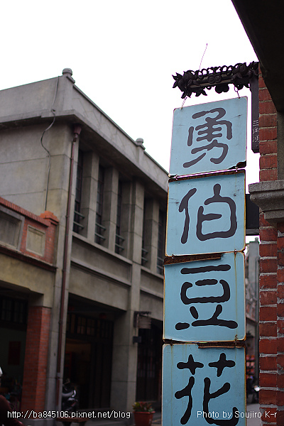 01.三峽老街 (2).jpg