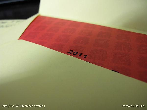 2011農曆新年賀卡 (2).jpg