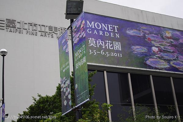 110327.莫內花園 at 台北市立美術館 (14).jpg