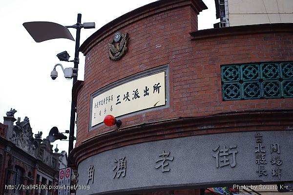 01.三峽老街 (41).jpg
