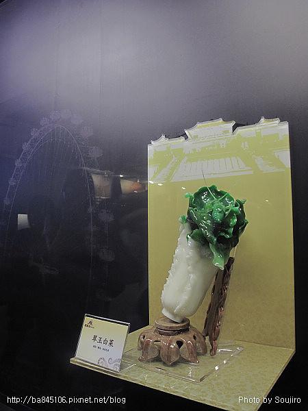 巧克力展 at 士林科學教育館 (82).jpg