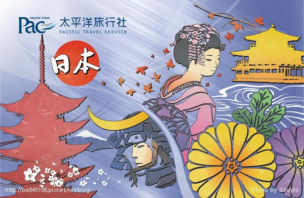 2011台中國際旅展.悠遊卡.jpg