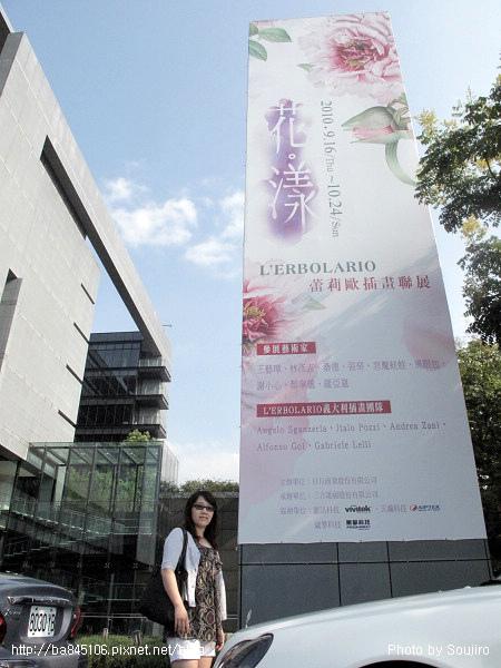 花漾.雷莉歐插畫聯展 at 三立電視台 (1).jpg