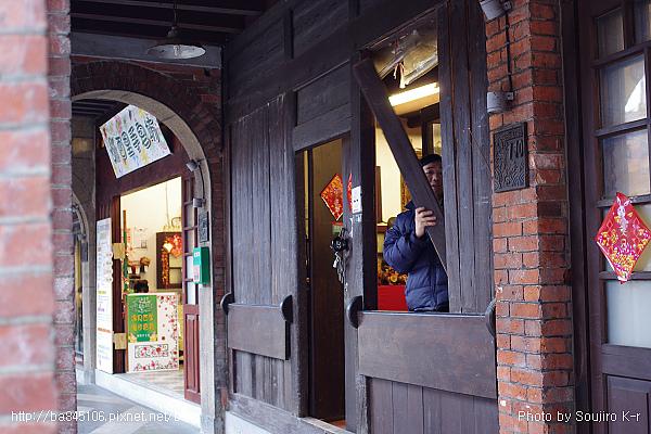 01.三峽老街 (17).jpg