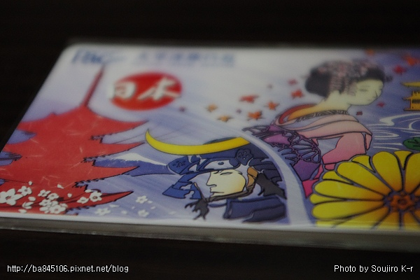 2011.日本風情悠遊卡 (3).jpg
