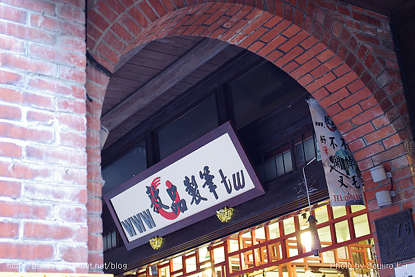 01.三峽老街 (30).jpg