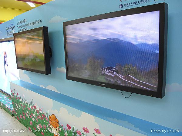101204.2010台北花博-2.圓山資訊站.jpg