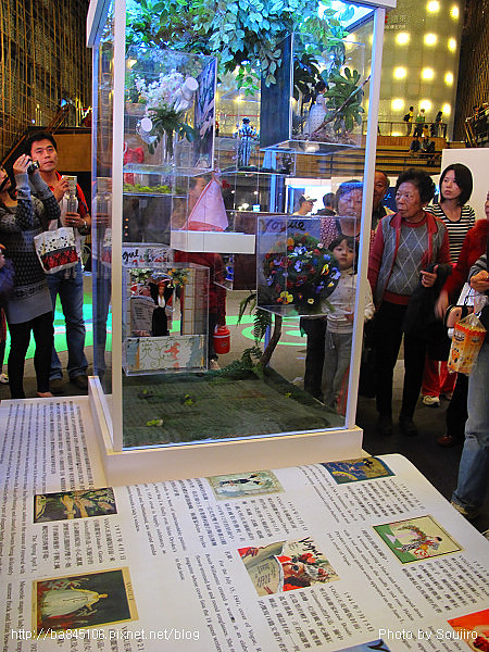 101205.2010台北花博-11.圓山.流行館 (17).jpg
