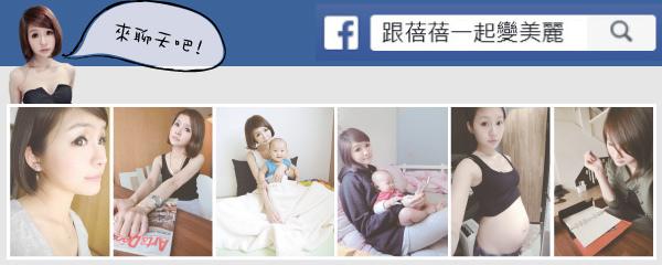 FB小圖.jpg