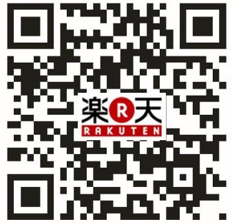 樂天QR CODE(新版) 20151110