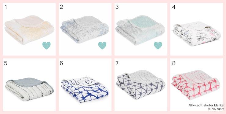 silky-soft-stroller-blanket