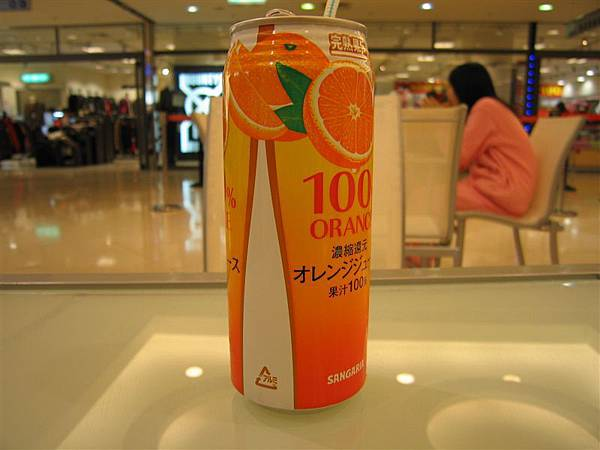 很怪的日本飲料