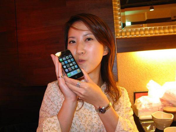 阿儂跟iPhone (廖董的iphone好棒唷)