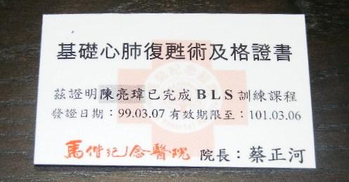DSCF4551.JPG