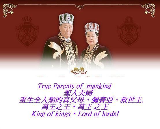 True Parents-king of kings..JPG