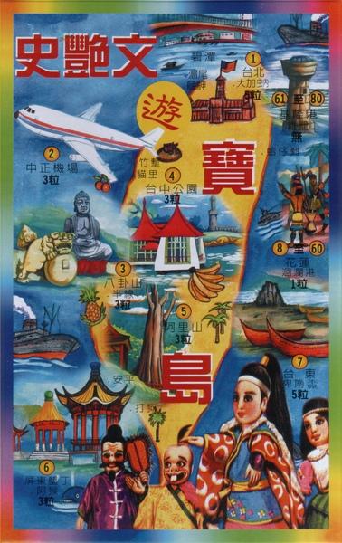 台灣島參考圖002.jpg