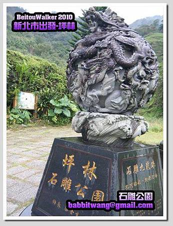ap_F23_20101110120615431.jpg