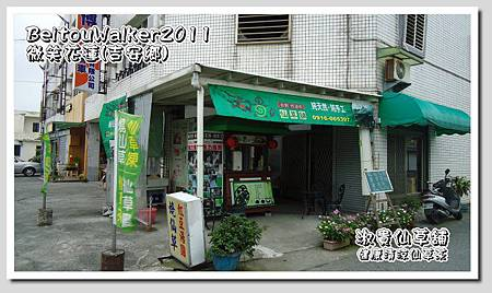 DSC04108.jpg