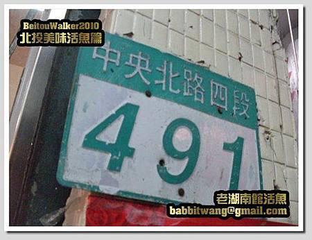 ap_F23_20101117114509266.jpg