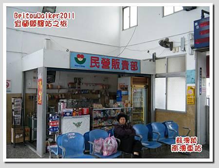 DSCF1477.jpg