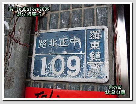 SDC10149.jpg