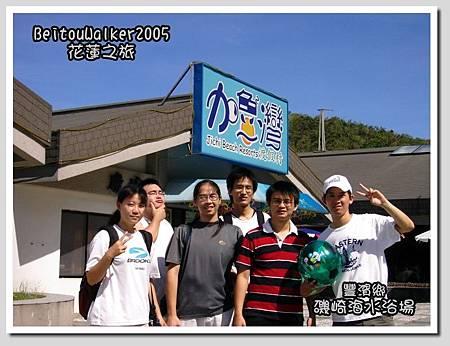 DSCI0004.jpg