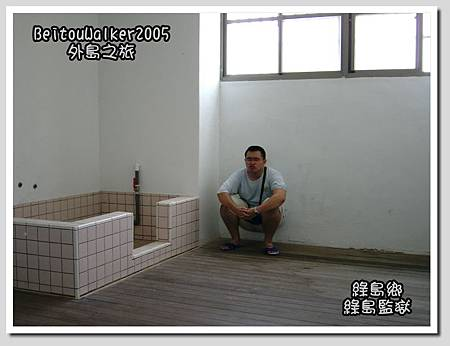 050827_DSCI0014.jpg