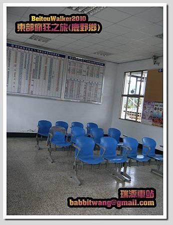 ap_F23_20101201121657324.jpg