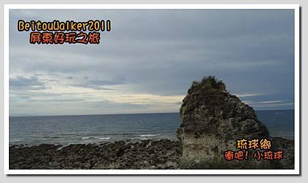 DSC04481.jpg