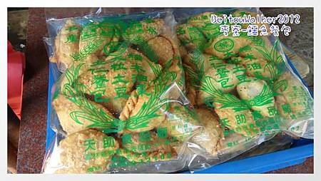 [麥寮] 鱷魚餐包