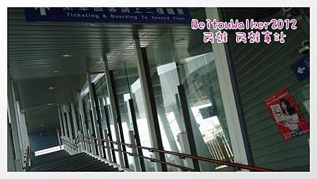 [民雄] 民雄車站