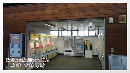 [大林] 大林車站
