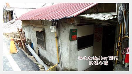 2012新埔鎮漫遊
