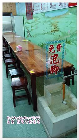 烏來翡翠谷餐廳