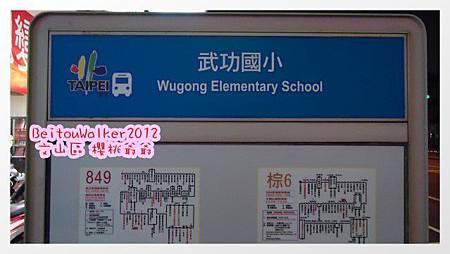 文山_櫻桃爺爺