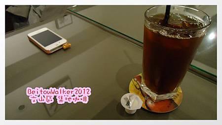 文山_集地咖啡