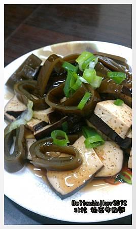 楊家牛肉麵