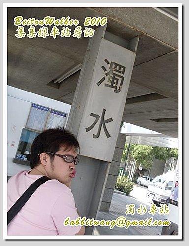 ZhuShuiST02
