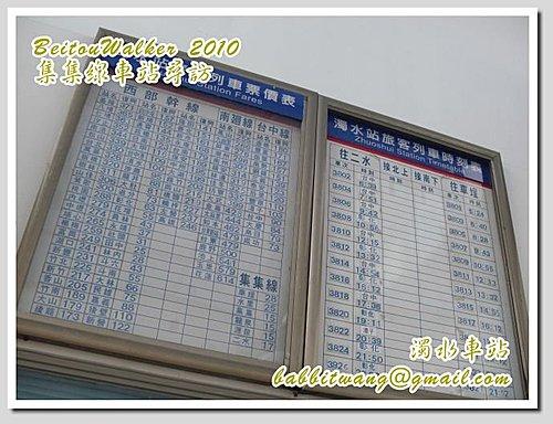 ZhuShuiST05