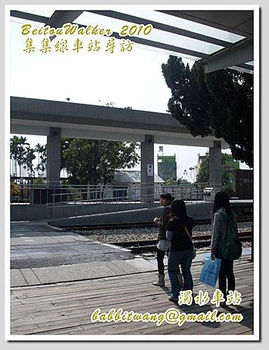 ZhuShuiST03